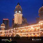 مالزی – عمارت سلطان عبدالصمد