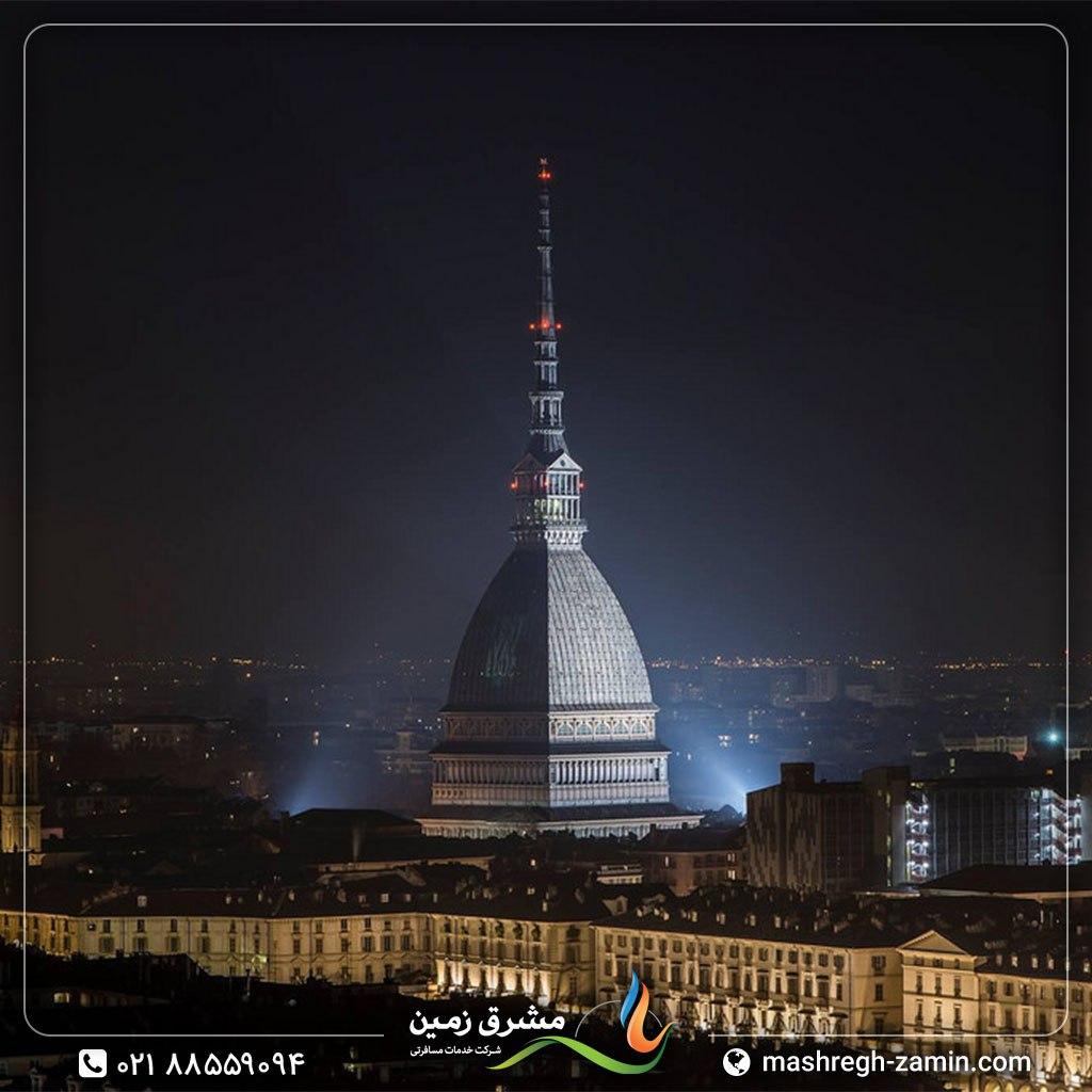 ایتالیا – تورین، لا موله آنتونلّیانا