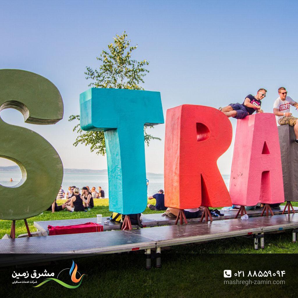 مجارستان، فستیوال موسیقی Strand