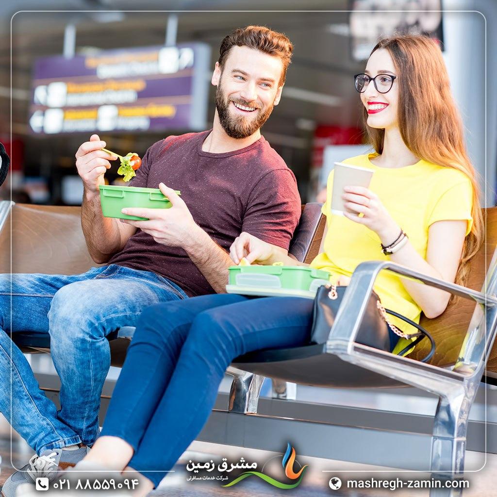 قبل از سفرهای هوایی، از خوردن غذاهای چرب و شور اجتناب کنید