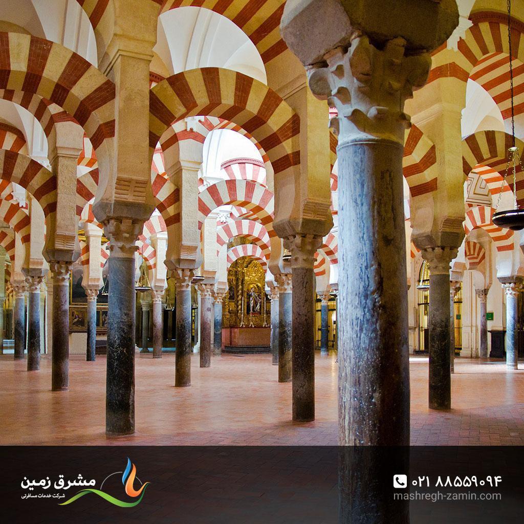 اسپانیا، مسجد جامع کوردوبا