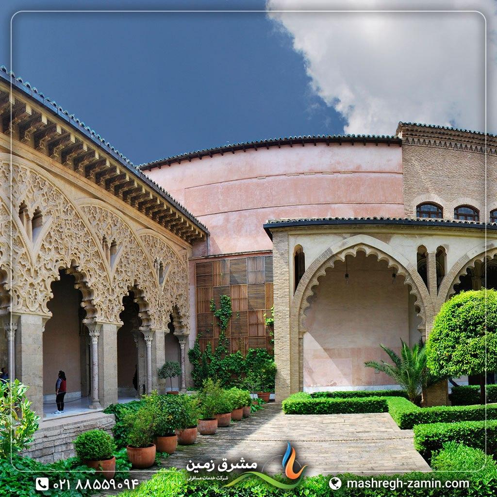اسپانیا – ساراگوسا، کاخ الجعفریه