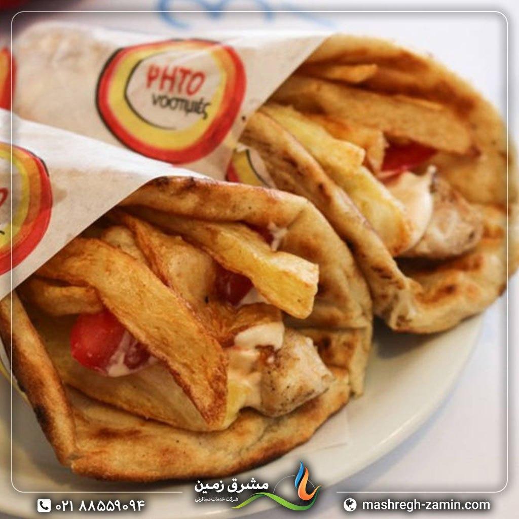 ژیرو غذای یونانی