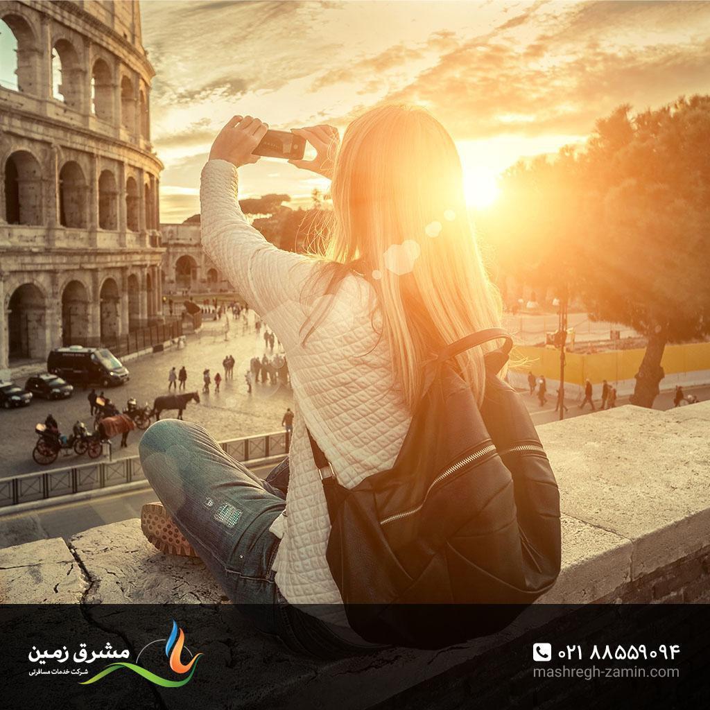 هزینههای بازدید از جاذبههای گردشگری ایتالیا را کاهش دهید!