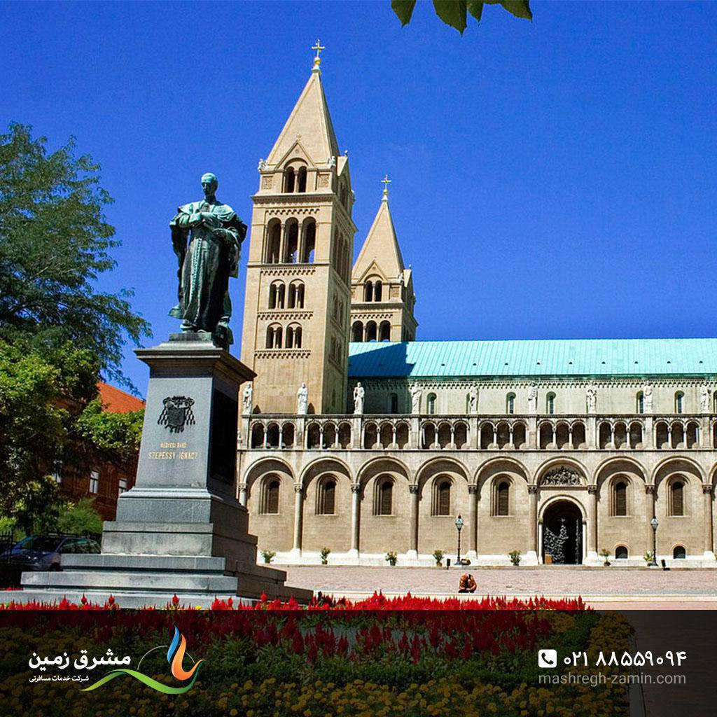 مجارستان – کلیسای سنت پیتر