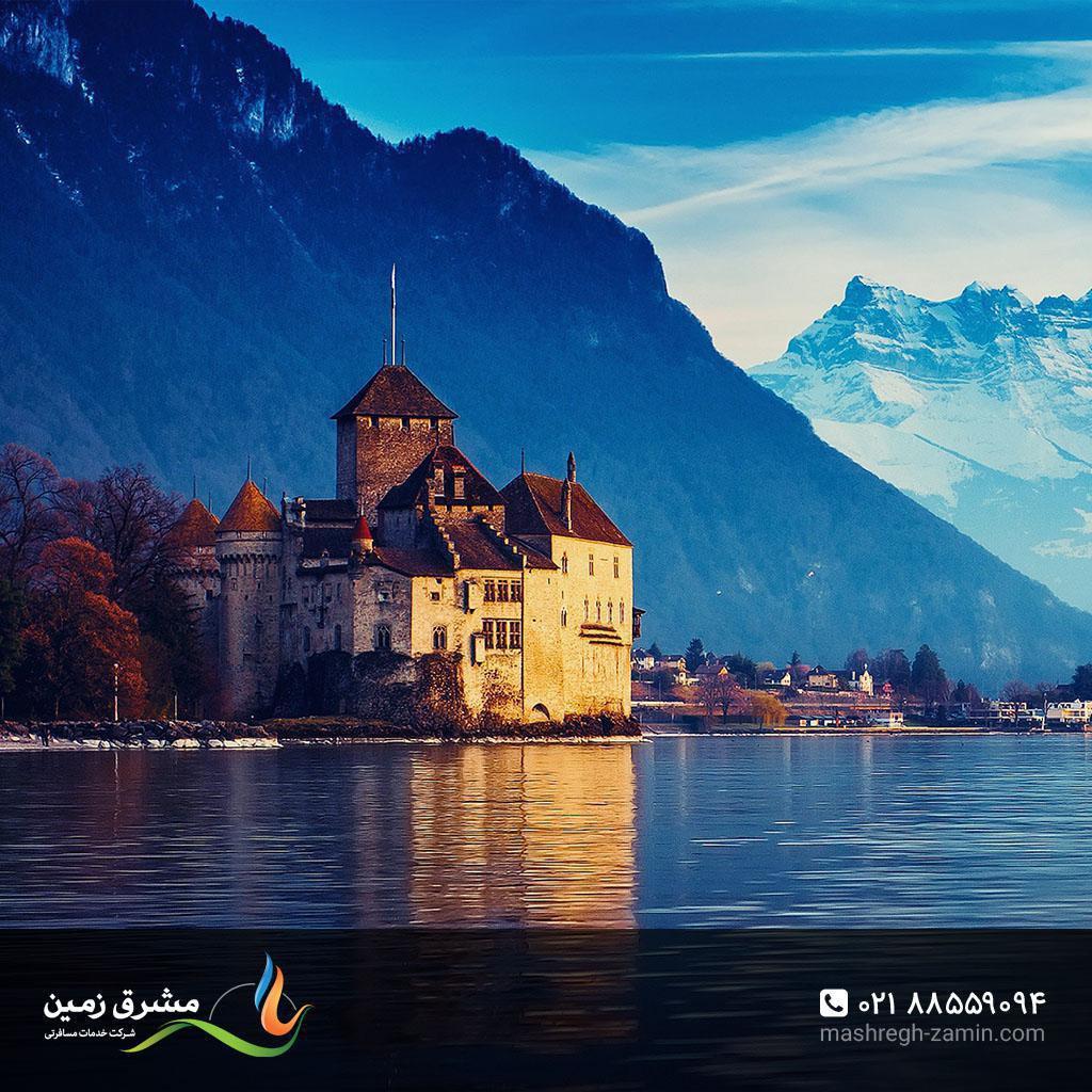 سوئیس، ژنو