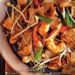 نودل چار کوای تاوی، غذای محبوب در مالزی