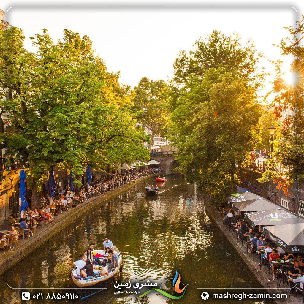هلند، کانال Oudegracht