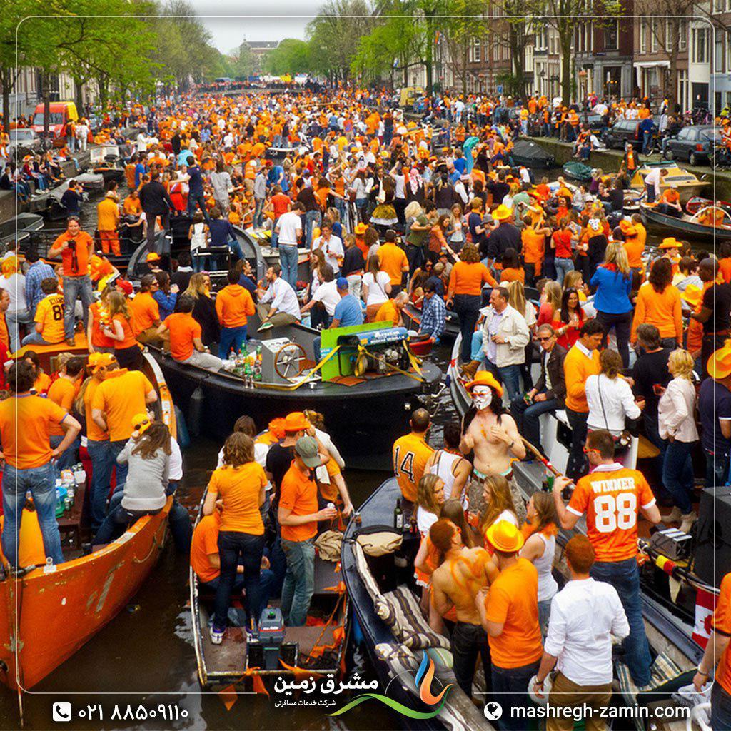 هلند، فستیوال Koningsdag