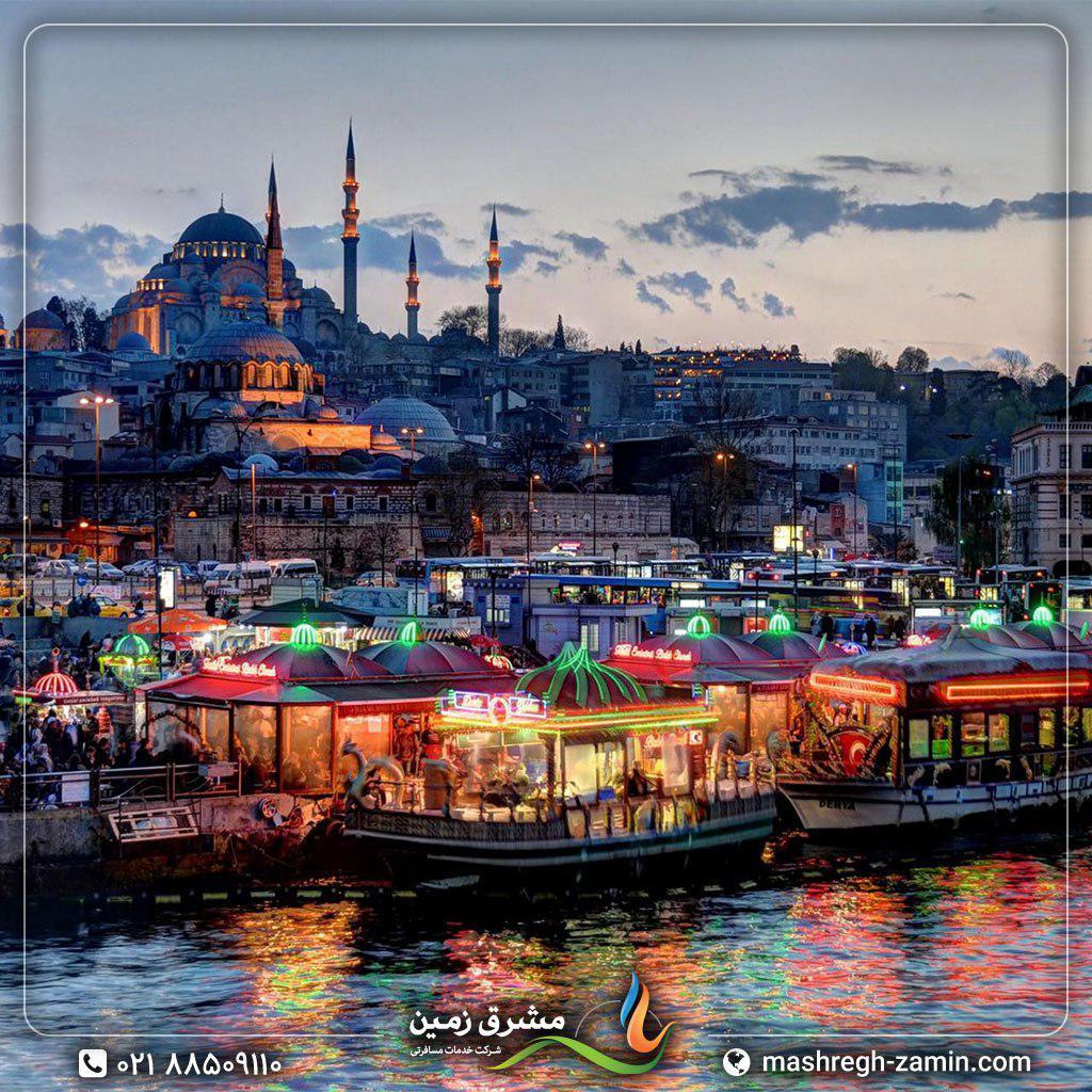 استانبول ؛ بزرگترین و پربازدیدترین شهر ترکیه