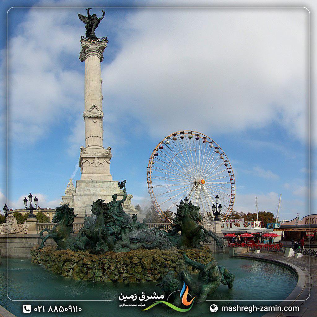 فرانسه، بوردو – میدان Place Des Quinconces