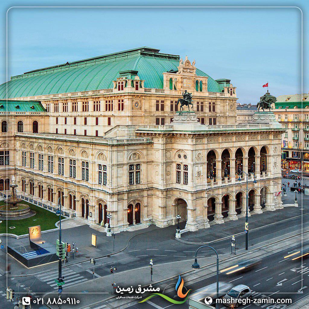اتریش، خانهی اپرای وین